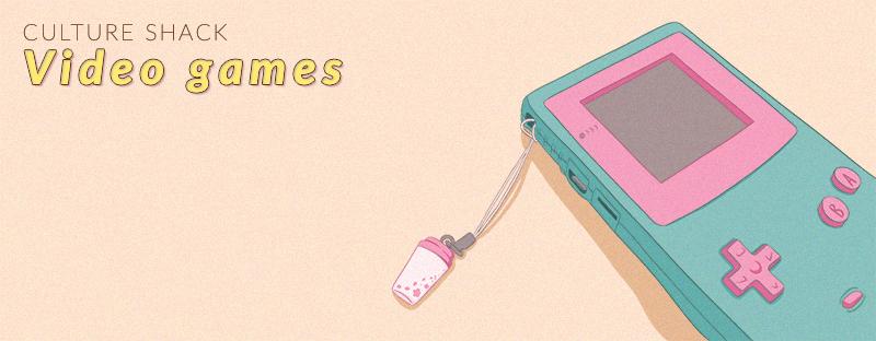Sub_VideoGames2