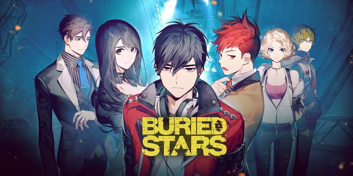 H2x1_NSwitchDS_BuriedStars